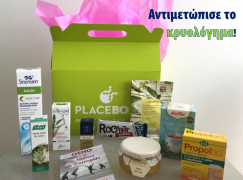 Placebox κρυολόγημα
