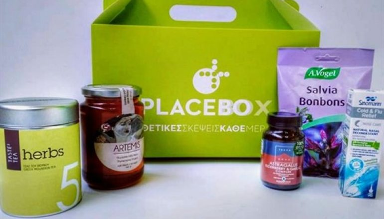 PlaceBOX No1 – Be strong