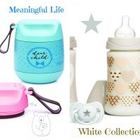 SUAVINEX - Meaningful Life & White Limited Edition