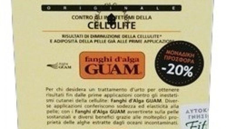 GUAM – Λάσπη από φύκια Guam