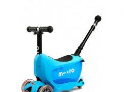 Micro – Mini2Go ΠΑΤΙΝΙ