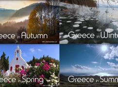 Νέα πρωτιά για το βίντεο του ΕΟΤ Greece-A 365-Day Destination