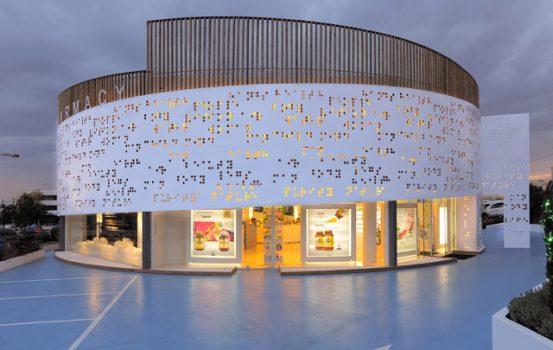 O αρχιτέκτονας πίσω από το Placebo, το πιο μοντέρνο φαρμακείο της Ελλάδας