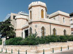 Η Αθήνα αποκτά το δικό της Μουσείο Παιχνιδιών