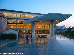 28η Οκτωβρίου στο Μουσείο Ακρόπολης!