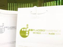 Το Placebo λέει «ναι» στην χάρτινη σακούλα