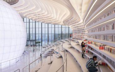 H πιο εντυπωσιακή βιβλιοθήκη του κόσμου βρίσκεται στην Κίνα