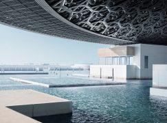 Το Λούβρο… στο Abu Dhabi