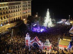 «Μύρισε» Χριστούγεννα στη Θεσσαλονίκη!