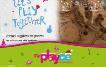 Xmas at My Playce with Playroom!