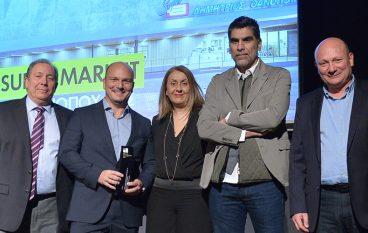 Απονεμήθηκαν τα Retail Interiors Awards 2017
