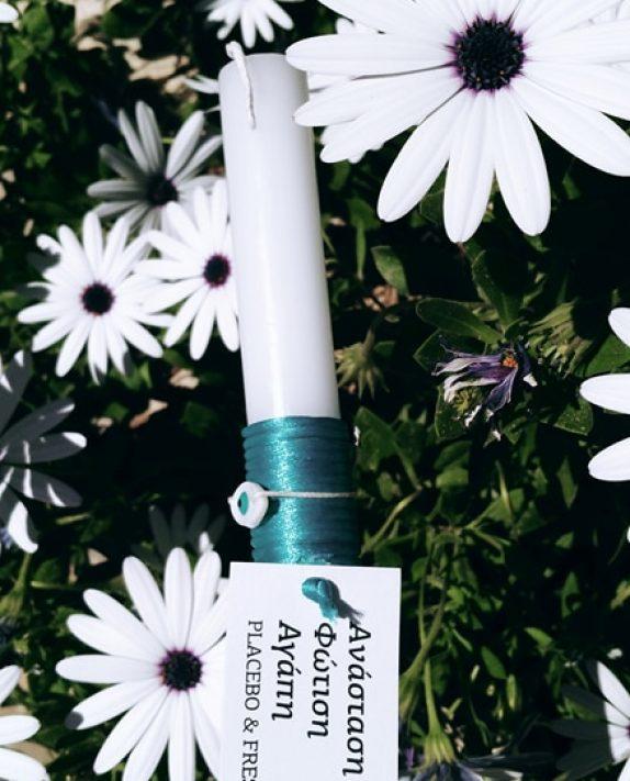 Πασχαλινές λαμπάδες για όλους από το Placebo!