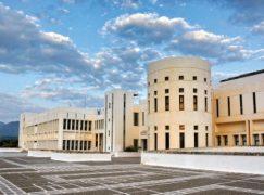 Οκτώ ελληνικά πανεπιστήμια σε διεθνή κατάταξη με τα καλύτερα του κόσμου για το 2019