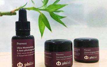 Placebo Beauty με προϊόντα Philab