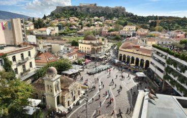 Ευρωπαϊκή πρωτεύουσα καινοτομίας 2018 ανακηρύχθηκε η Αθήνα