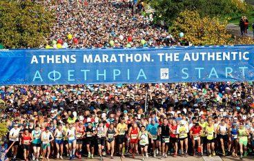 Την Κυριακή 11 Νοεμβρίου ο Αυθεντικός 36ος Μαραθώνιος Αθήνας