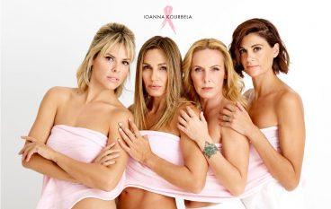 Breast Cancer Awareness: Πολυμορφικό Φουλάρι από την Ioanna Kourbela