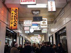 Εκδηλώσεις του δήμου Αθηναίων για τα Χριστούγεννα: Από τον Λόφο των Νυμφών στο κέντρο