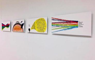 Τα παιδιά βλέπουν και 20 καλλιτέχνες εικονογραφούν στο Κέντρο Τεχνών