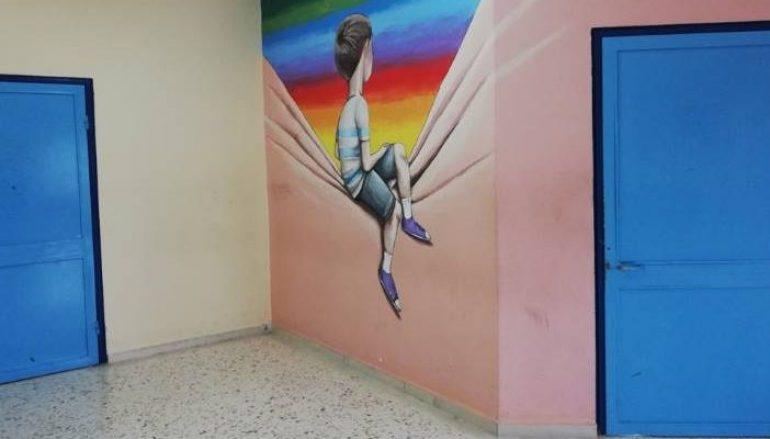 Τρίκαλα: Ένα σχολείο γεμάτο τέχνη και πίνακες ζωγραφικής