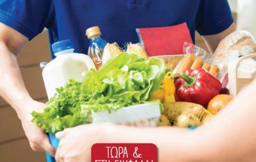 Super market Θανόπουλος: Τώρα και στη Γλυφάδα!