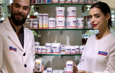 Διήμερο 1+1 Lamberts στο Placebo Pharmacy!